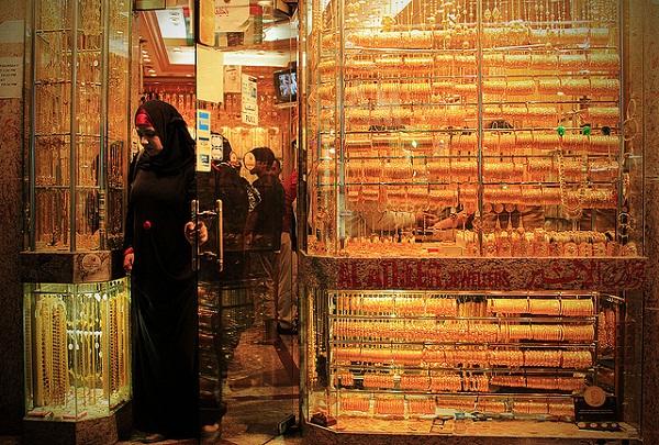 Картинки по запросу Золотой рынок