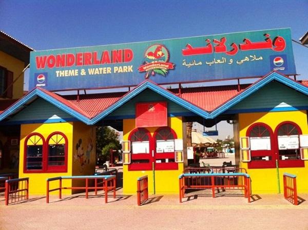 Wonderland официальный сайт дубай дубай парк резорт